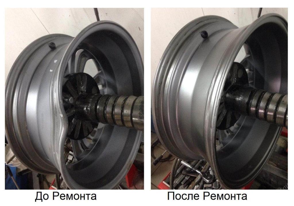 Ремонт литых дисков - до и после